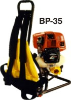 Oztec Gas Powered Backpack BP-35